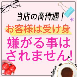 オナクラステーション梅田店の求人情報画像10