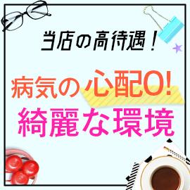 オナクラステーション梅田店の求人情報画像9