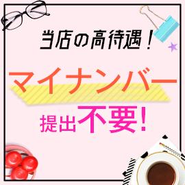 オナクラステーション梅田店の求人情報画像7