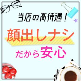オナクラステーション梅田店の求人情報画像6