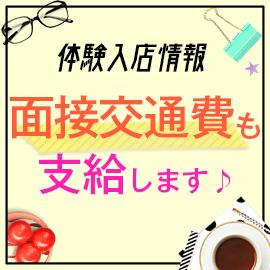 オナクラステーション梅田店の求人情報画像5
