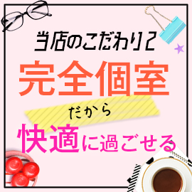 オナクラステーション梅田店の求人情報画像4