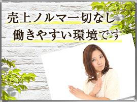 メンズエステ高田馬場の求人情報画像11