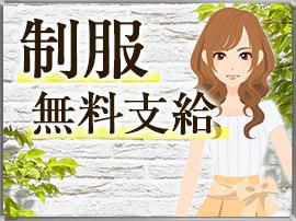 メンズエステ高田馬場の求人情報画像10