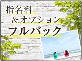 メンズエステ高田馬場の求人情報画像8