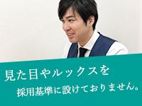 ノーハンドで楽しませる人妻 大阪店の求人情報画像12
