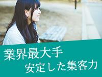 ノーハンドで楽しませる人妻 大阪店の求人情報画像8