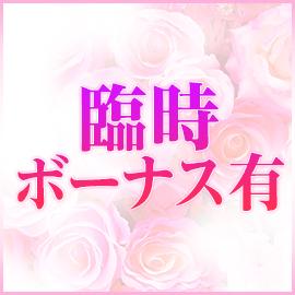 上野メンズエステ【LILITH~リリス~】の求人情報画像12