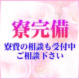 上野メンズエステ【LILITH~リリス~】の求人情報画像8