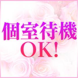 上野メンズエステ【LILITH~リリス~】の求人情報画像7