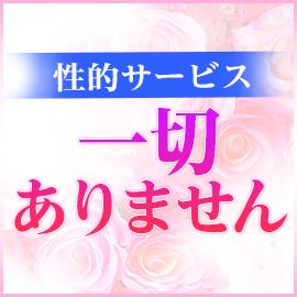 上野メンズエステ【LILITH~リリス~】の求人情報画像6