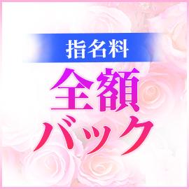 上野メンズエステ【LILITH~リリス~】の求人情報画像5
