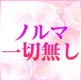 上野メンズエステ【LILITH~リリス~】の求人情報画像4