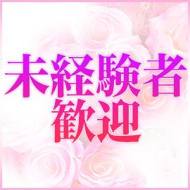 上野メンズエステ【LILITH~リリス~】の求人情報画像3