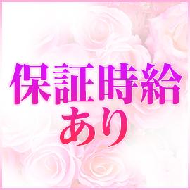 上野メンズエステ【LILITH~リリス~】の求人情報画像2