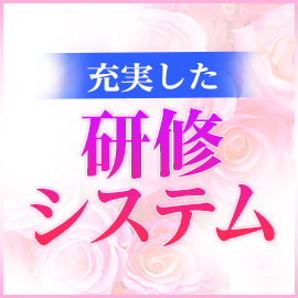 上野メンズエステ【LILITH~リリス~】の求人情報画像1