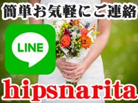 Hip's成田の求人情報画像8