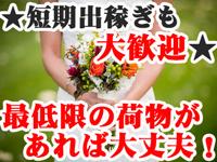 Hip's成田の求人情報画像7
