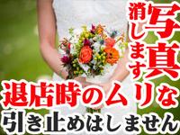 Hip's成田の求人情報画像5