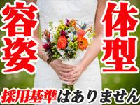 Hip's成田の求人情報画像4