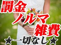 Hip's成田の求人情報画像3