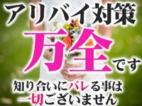 Hip's成田の求人情報画像2