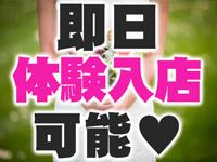 Hip's成田の求人情報画像1
