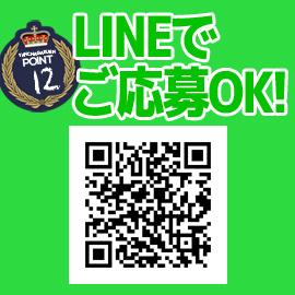 やんちゃ学園日本橋校の求人情報画像12