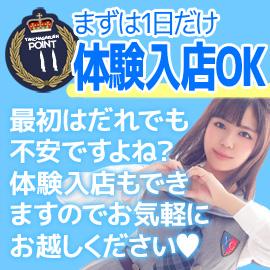 やんちゃ学園日本橋校の求人情報画像11