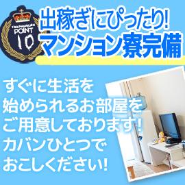 やんちゃ学園日本橋校の求人情報画像10