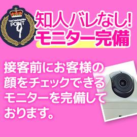 やんちゃ学園日本橋校の求人情報画像9