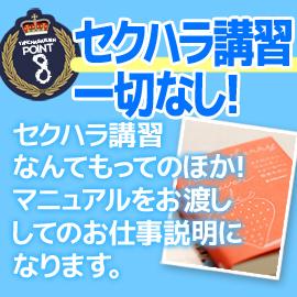 やんちゃ学園日本橋校の求人情報画像8