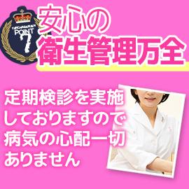 やんちゃ学園日本橋校の求人情報画像7