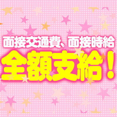 10代素人専門店 #裏垢女子の求人情報画像11