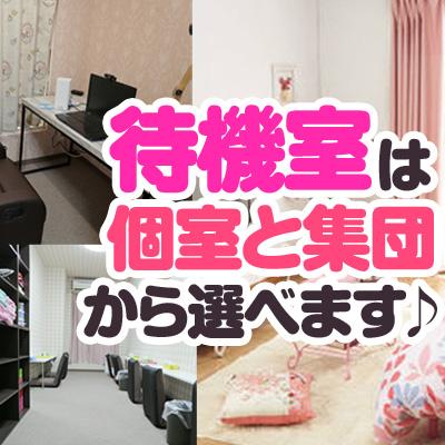 10代素人専門店 #裏垢女子の求人情報画像9