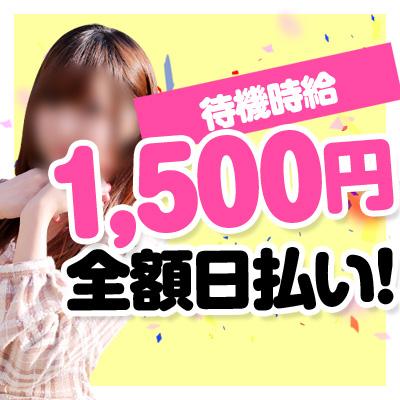 10代素人専門店 #裏垢女子の求人情報画像7