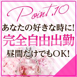 オトナ女子の求人情報画像10