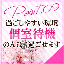 オトナ女子の求人情報画像9