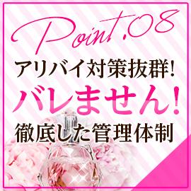 オトナ女子の求人情報画像8