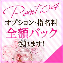 オトナ女子の求人情報画像4