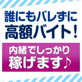 ねむり姫の求人情報画像11