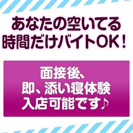 ねむり姫の求人情報画像10