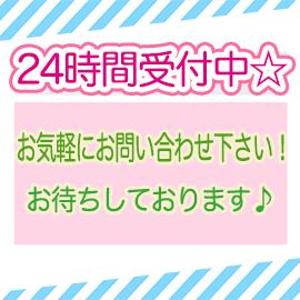 ねむり姫の求人情報画像8