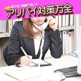 土浦VIPデブ専 肉だんごの求人情報画像8