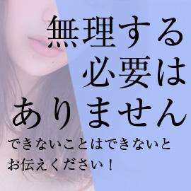 大阪S&M collectionの求人情報画像12