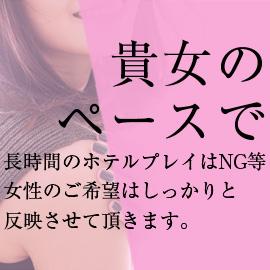 大阪S&M collectionの求人情報画像11