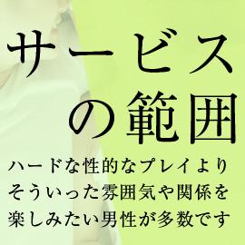 大阪S&M collectionの求人情報画像8