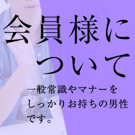 大阪S&M collectionの求人情報画像7