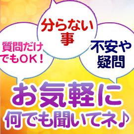 ねむり姫 秋葉原店の求人情報画像12