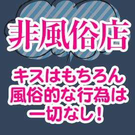 ねむり姫 秋葉原店の求人情報画像3